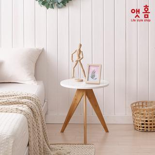 앳홈 원형 미니 테이블 겸 협탁 400