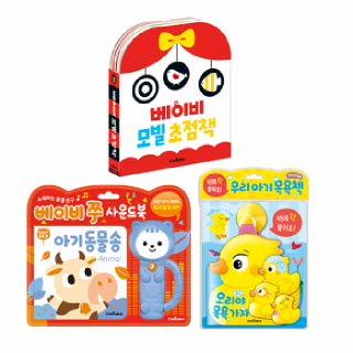 오리목욕책 모빌초점책 아기동물송 사운드북 3종세트