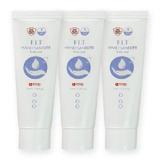 [이엘티] 손세정제 휴대용 70ml X 3개입 (made in KOREA / KFDA 식양처허가 / 99.9% 강력살균)