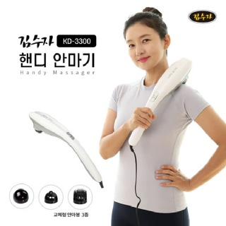 [김수자] 1구 핸디안마기 KD-3300