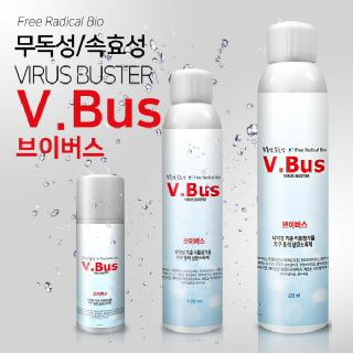 [V.Bus] 브이버스 친환경 살균소독제 스프레이 225ml VBUS-220
