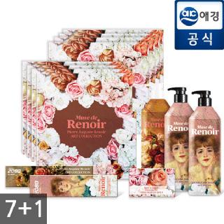 애경 선물세트 르누아르 I-2호 7+1 (총 8개 / 1박스)