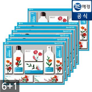 애경 선물세트 감사 I-2호 6+1 (총 7개 / 1박스)