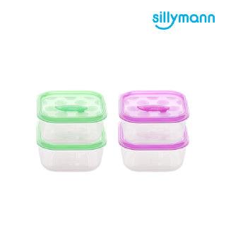 [실리만] 안심 냉동용기 정사각 120ml WSK256