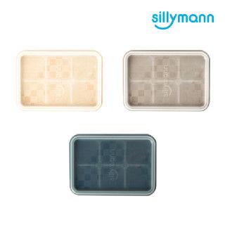 [실리만] 실리콘 하모니 사각 6구 아이스 몰드 WSK4025