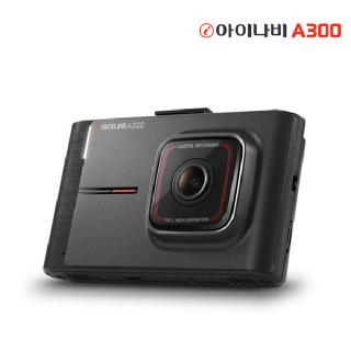 [아이나비] FULL HD 2채널 블랙박스 A300 32GB(무료 출장장착 포함)
