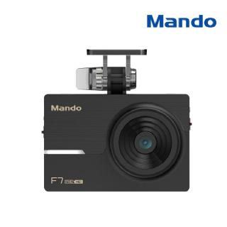 [만도] FULL HD 2채널 블랙박스 F7 32GB (무료 출장장착 포함)
