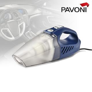 파보니 스피닝 차량용청소기/자동차 청소기