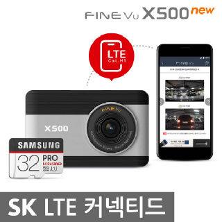 (현대Hmall)파인뷰 X500 NEW 커넥티드 SK FHD/FHD 2채널블랙박스 64GB