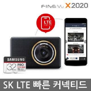 (현대Hmall)파인뷰 X2020 더빠른 듀얼코어 3배저장 QHD 2채널블랙박스 커넥티드 SK 32GB