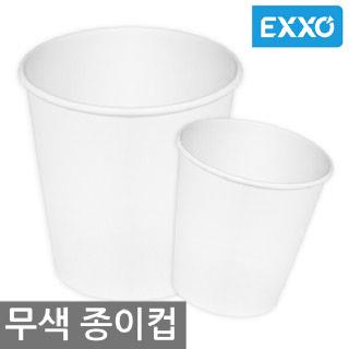 (현대Hmall)국내산 무형광천연펄프 엑소종이컵(무색) 1000개