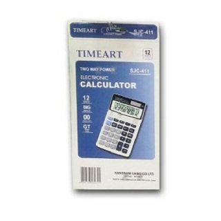 (현대Hmall)타임아트 계산기 전자계산기 사무실 학생계산기