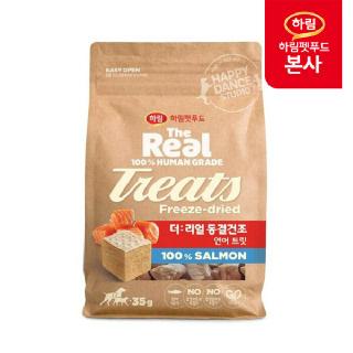 (현대Hmall)더리얼 동결건조 연어 트릿 35g / 강아지 간식 육포 저키