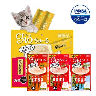 (현대Hmall)이나바 차오츄르 고양이간식 대용량모음 120p