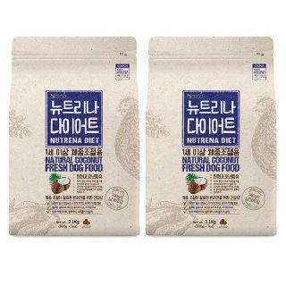 (현대Hmall)뉴트리나 다이어트 2.1kg x 2개 애견사료 강아지사료