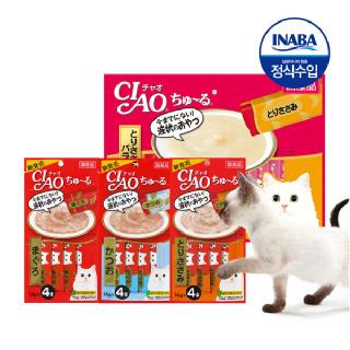 (현대Hmall)이나바 고양이 간식 챠오츄르 대용량 60P MIX