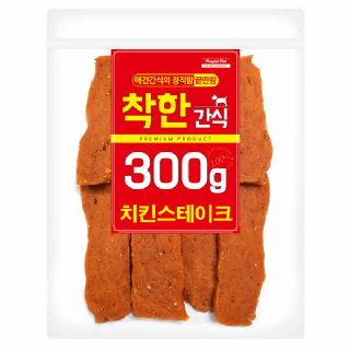 (현대Hmall)[착한간식] 치킨스테이크 300g x5개 강아지간식