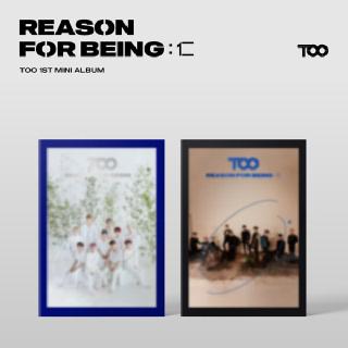 (현대Hmall)티오오(TOO) -  미니1집 [REASON FOR BEING :인(仁)](버젼랜덤출고) 포스터 지관통 제공