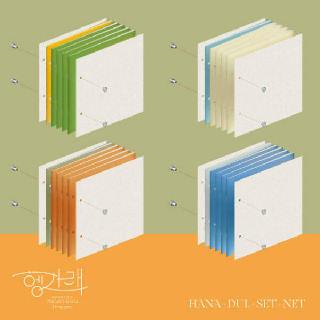 (현대Hmall)(키트앨범) 세븐틴(SEVENTEEN) 미니7집 [헹가래(Heng:garae)]