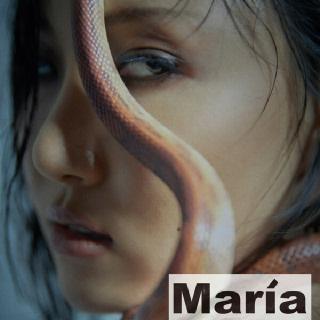 (현대Hmall)화사 - 미니1집 [Maria] 포스터 지관통 제공