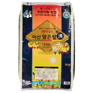 [전단상품]★햅쌀★둔포농협 아산 맑은쌀(삼광), 2020년산, 10kg