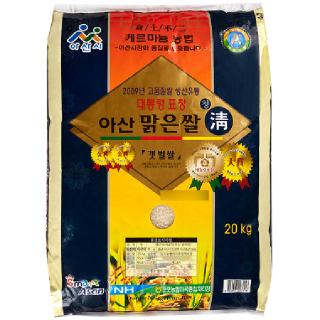[전단상품]★햅쌀★둔포농협 아산 맑은쌀(삼광), 2020년산, 20kg