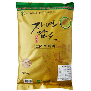 ★햅쌀★다사농협 현미(즉석도정), 2020년산 , 5kg