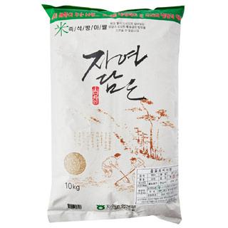 ★햅쌀★다사농협 현미(즉석도정), 2020년산 , 10kg
