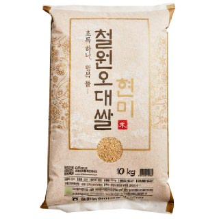 ★햅쌀★철원농협 오대쌀 현미, 2020년산, 10kg
