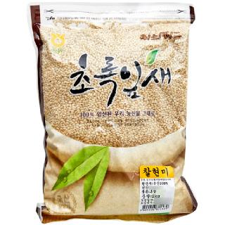 보성농협 찰현미, 2020년산, 2kg