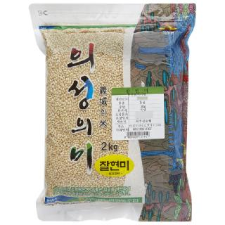 서의성농협 찰현미, 2020년산, 2kg