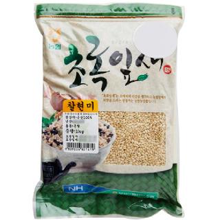 보성농협 찰현미, 2020년산, 1kg