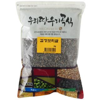 간동농협 검정보리쌀, 2020년산, 2kg