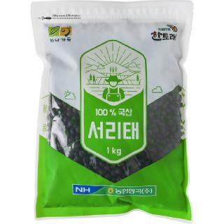 [전단상품]농협 한토래 서리태, 2019년산, 1kg