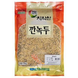 신림농협 깐녹두, 2020년산, 1kg