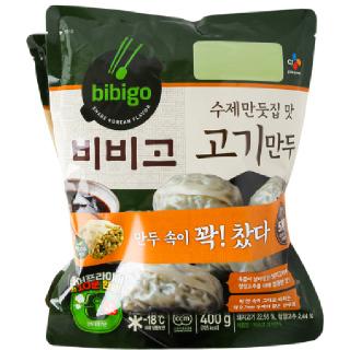 비비고 수제만둣집 맛 고기만두 400g*2, 400g x 2개