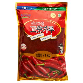남안동농협 선비마을 고춧가루(보통맛), 2020년산, 1kg