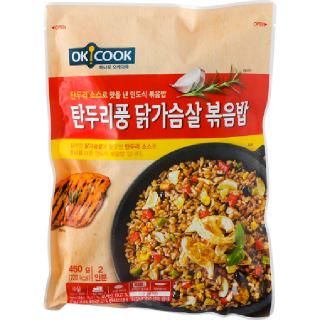 OKCOOK 탄두리풍 닭가슴살 볶음밥, 450g(2인분)