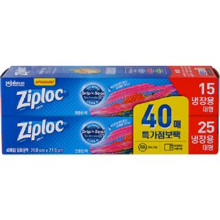 [전단상품]지퍼락 슬라이더 밀폐용백(냉장용) 대형, 40매